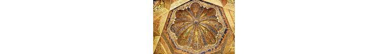 Cúpula de la Maqsura de la Mezquita