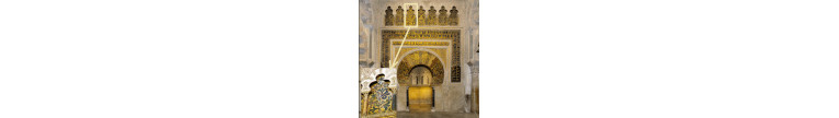 Mihrab of the Mosque