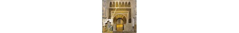 Mihrab de la Mezquita