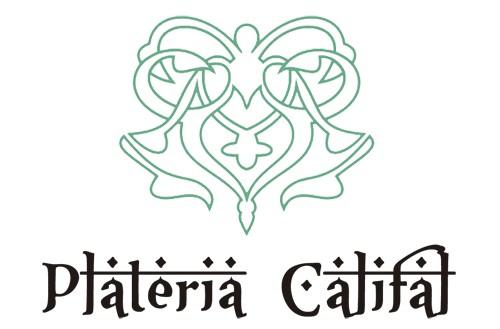 Platería Califal